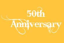 free printable golden 50th anniversary invitation