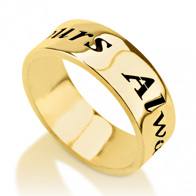 engraved anniversary ring