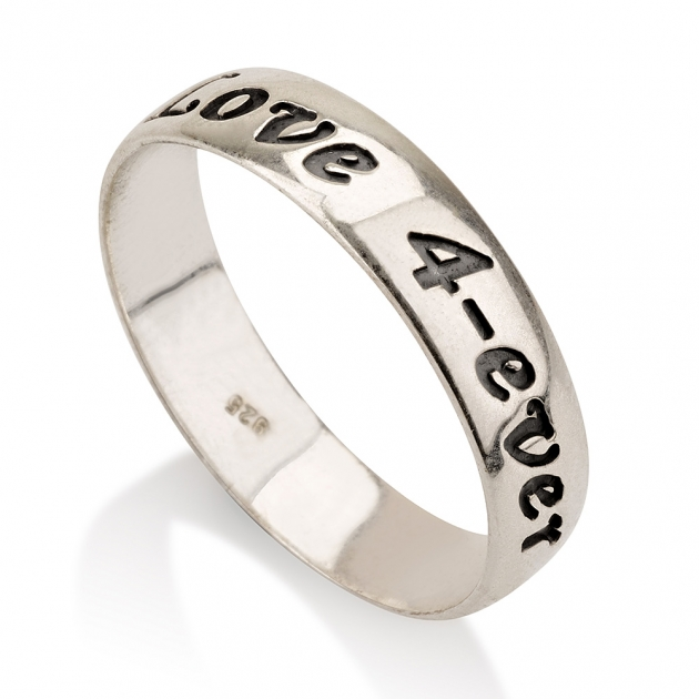 engraved silver anniversary ring